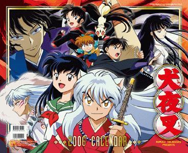 Anime en DVD 1146417790147 Inuyasha