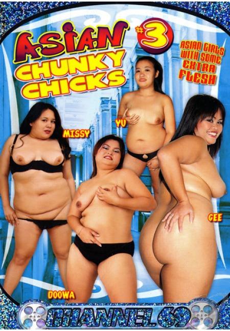фильмы азиатски еротически