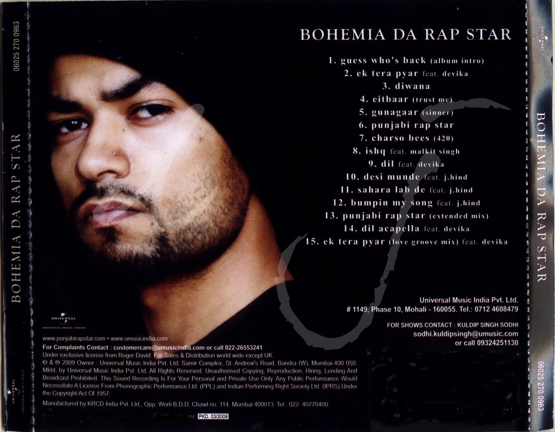 Da Rap Star