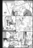 [中文][艷艷]戀母情話第5集[FS@80MB@86P]