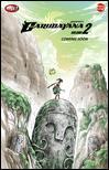 Garudayana book 2 3268084_garudayana_2a